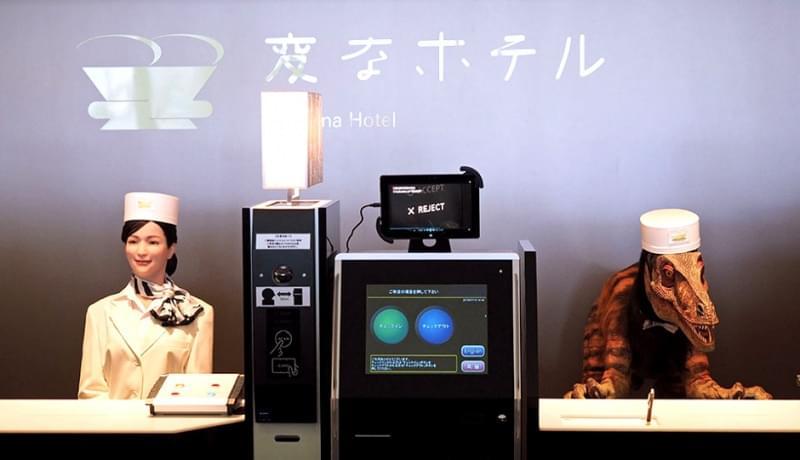 Hotel Technology